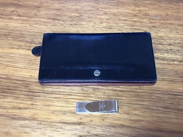 財布とマネークリップ